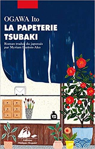 """""""La papeterie Tsubaki"""""""
